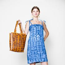 Indigo Shift Dress: Linen printed with water-based resist then dyed in indigo to create geometri...