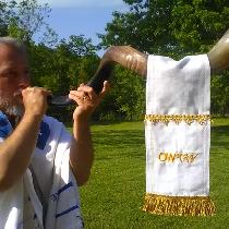 Shofar banner with the Paleo Hebrew Name of the Father on one side and of the Son on the other....